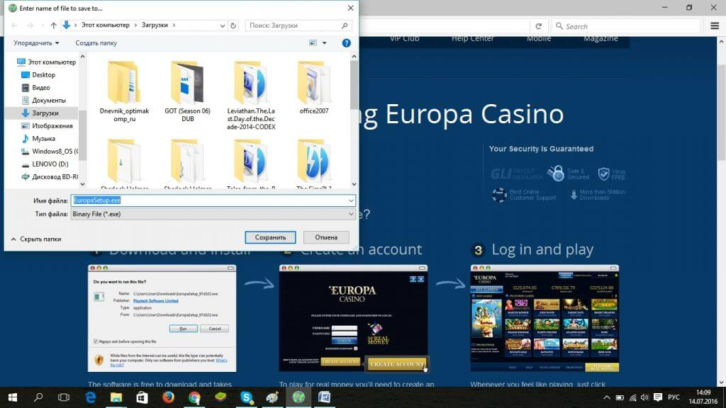 Скачать онлайн казино европа онлайн чат рулетка с
